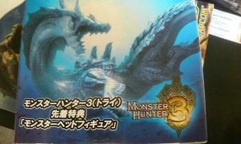 MH3(フィギュア).jpg