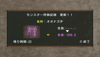 Pastel(ナズチ最小).jpg