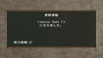 Pastel(HR7).jpg